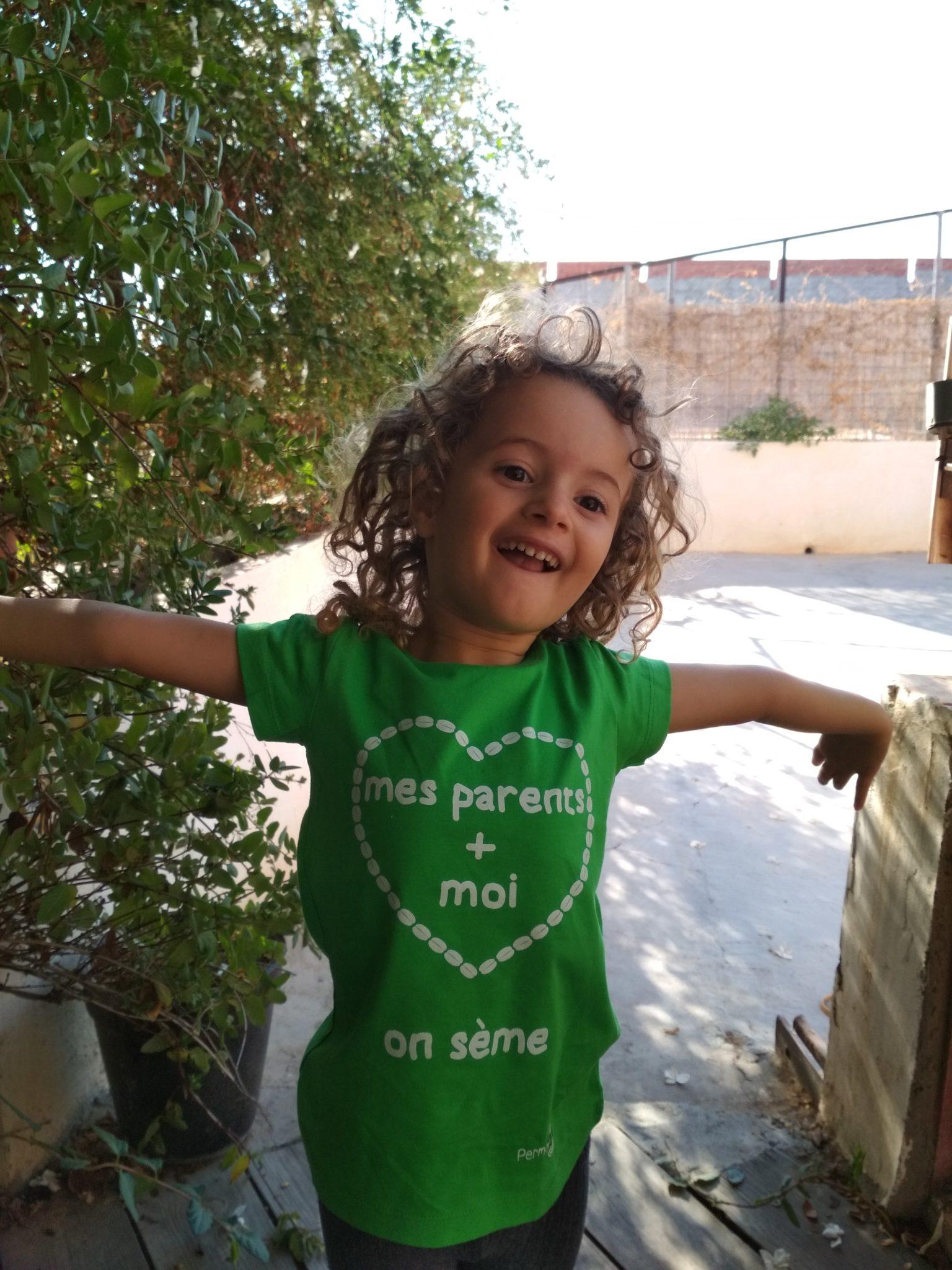 Permazone Kids T-shirt perma